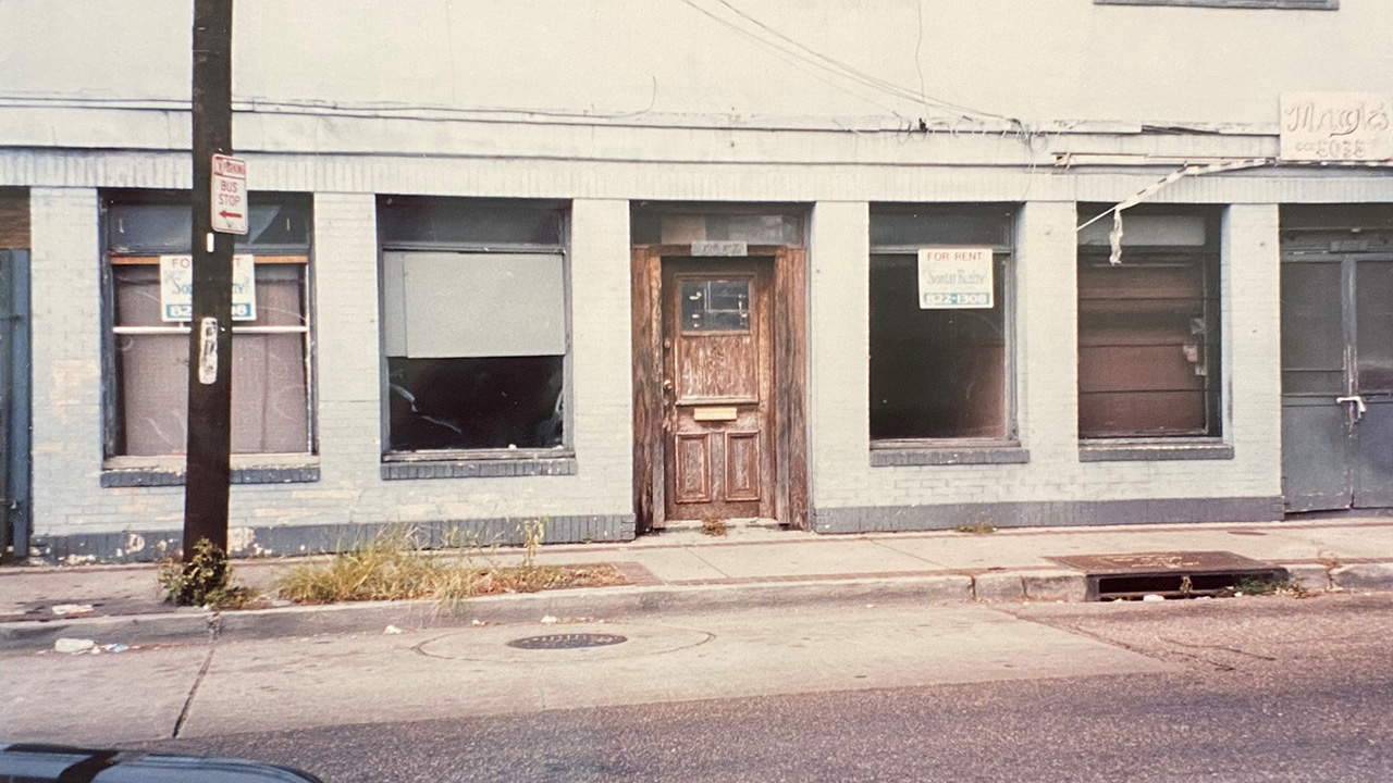 Deep South Blenders in 1974 on Freret Street in New Orleans